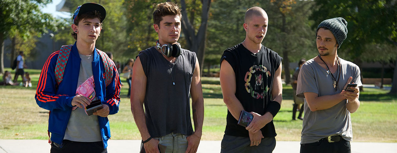 Five Reasons To Watch 'We Are Your Friends'