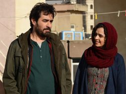 The Salesman Review SpicyPulp