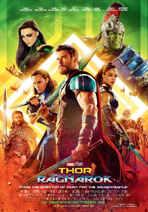 Thor Ragnarok Poster SpicyPulp