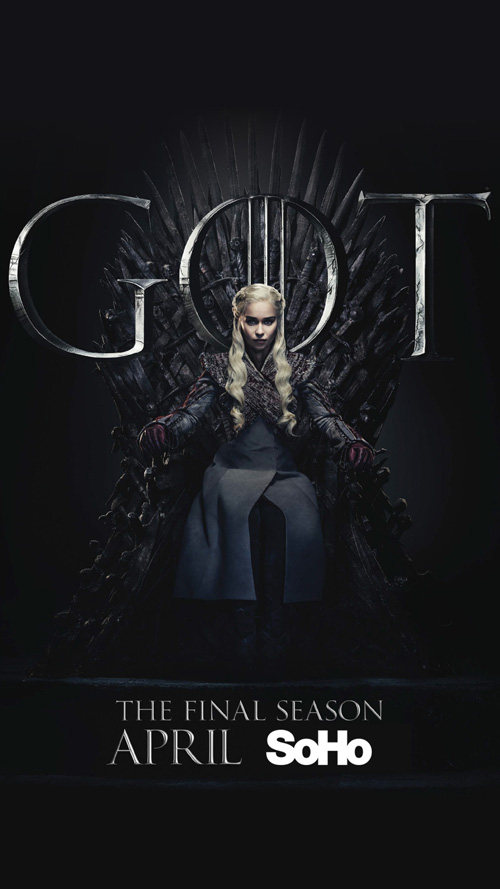 GOT Daenerys SpicyPulp